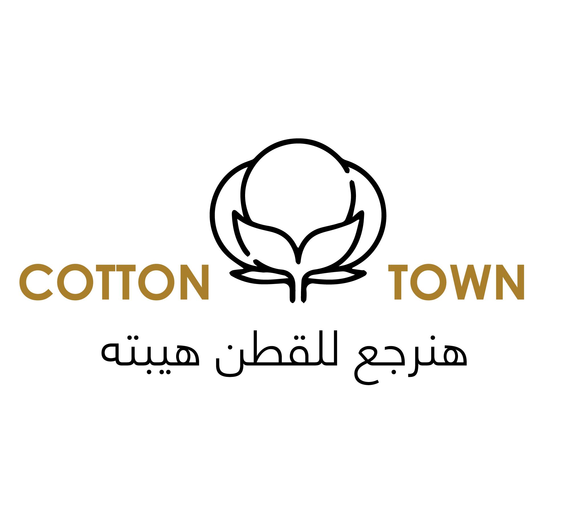 Cotton Town