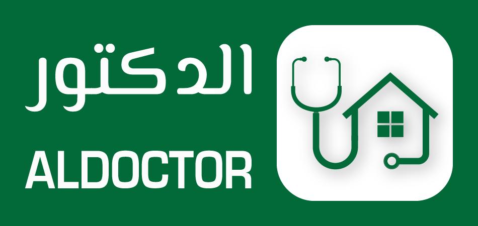 Aldoctor App