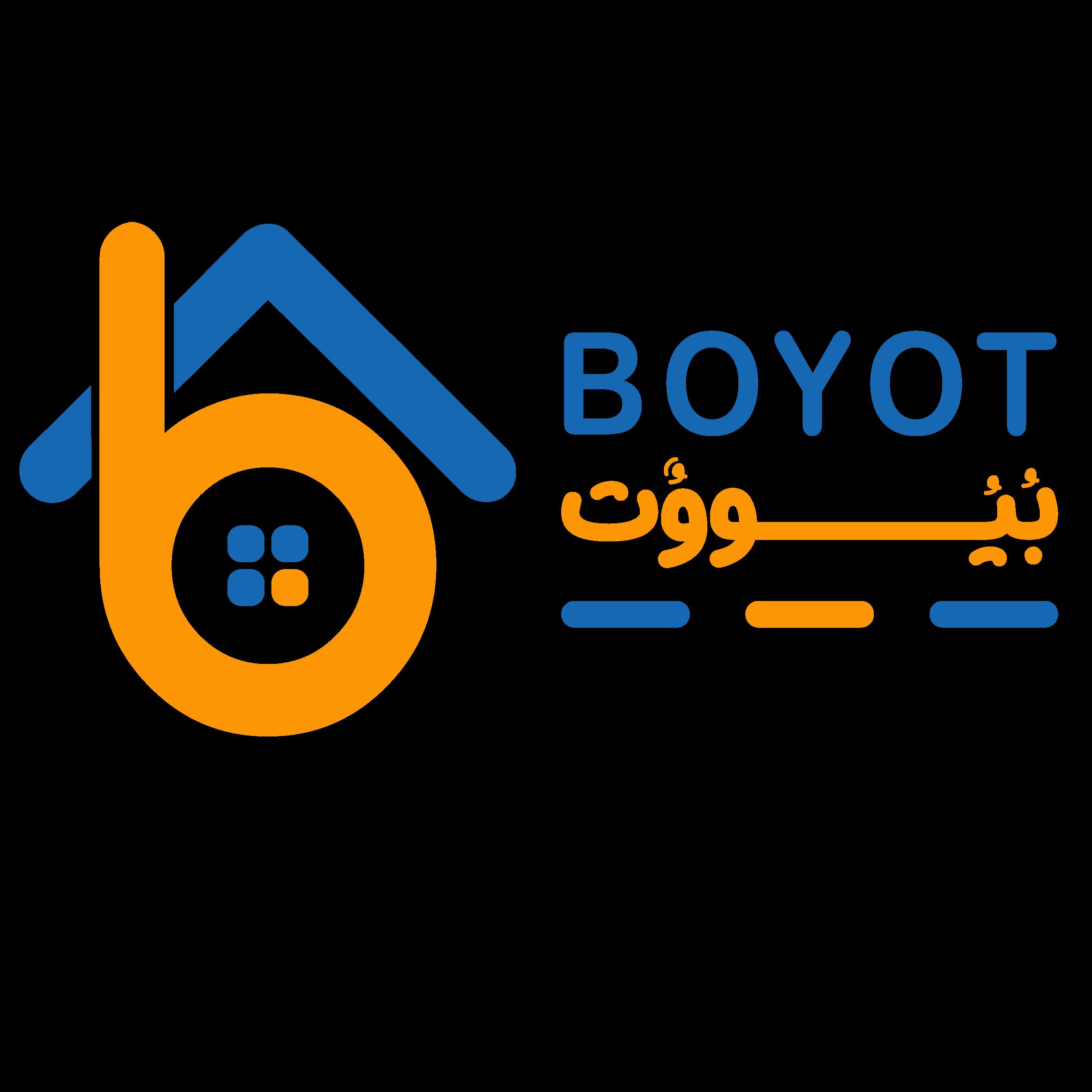 Boyot E-Rent